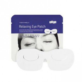 Trust Me Relaxing Eye Patch