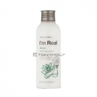 I'm Real Aloe Soothing Lotion