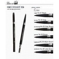 Lovely Eyebrow Pencil 06 Latte Brown