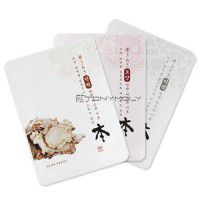Origin 365 Nourishing Oriental Mask Sheet