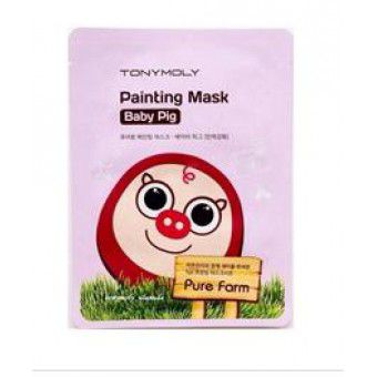 Pure Farm Painting Mask – Baby Pig