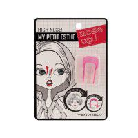 My Petit Esthe Nose Up Corrector