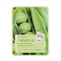 Pureness 100 Placenta Mask Sheet