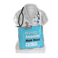 Dr.119 Aquaring ampoule mask sheet