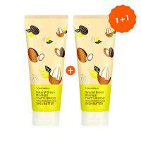 Natural Green Foam Cleanser Set-Shea Butter
