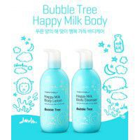 Bubble Tree Happy Milk Body Lotion