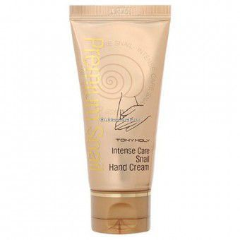Intense Care Snail Hand Cream