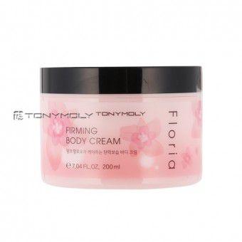 Floria Firming Body Cream