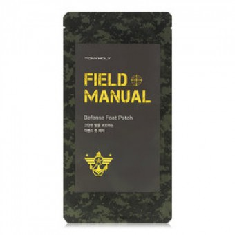 Field Manual Defense Foot Patch