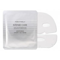 Intense Care Galactomyces Whitening Hydro Gel Mask