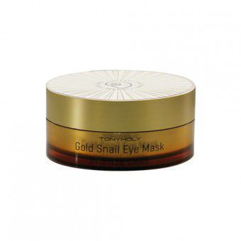 Gold Snail Eye Mask
