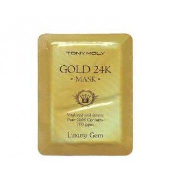 (Promo) Luxury Jam gold 24K Mask