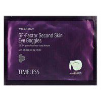 Timeless GF-Factor Second Skin Eye Goggles