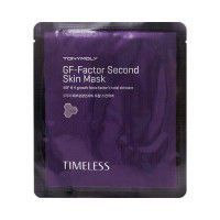 Timeless GF- Factor Second Skin Mask
