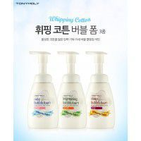 Whipping Cotton Brightening Bubble Foam